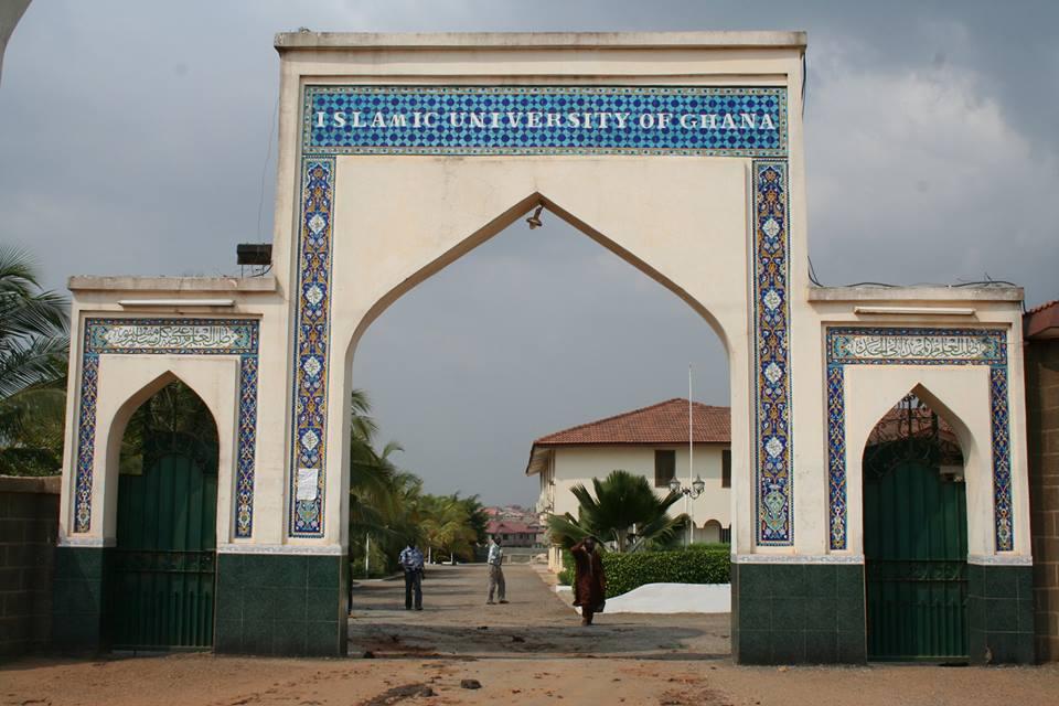 Islamic University Admissions 2018