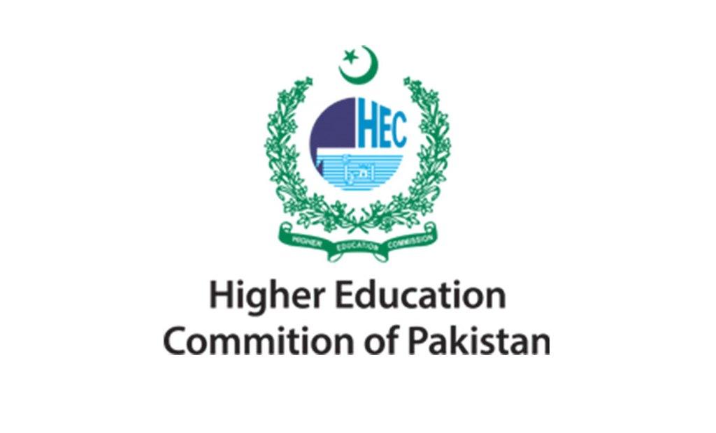 HEC Pakistan Qulification framework (PQF)