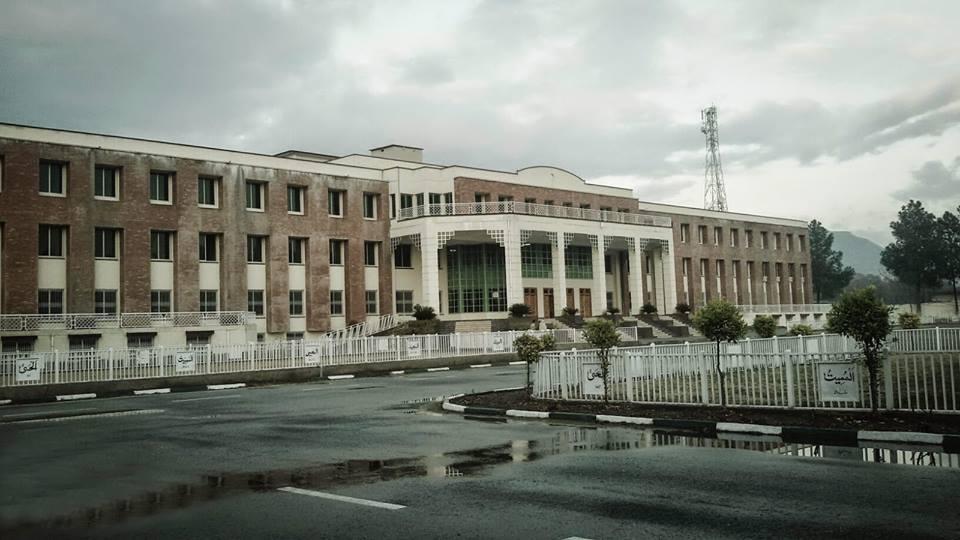 University of Malakand At Chakdara (Dir Lower) Admissions 2018