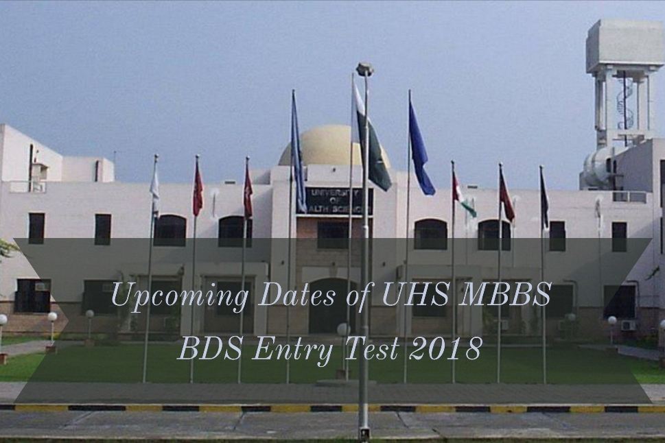 Upcoming Dates of UHS MBBS BDS Entry Test 2018