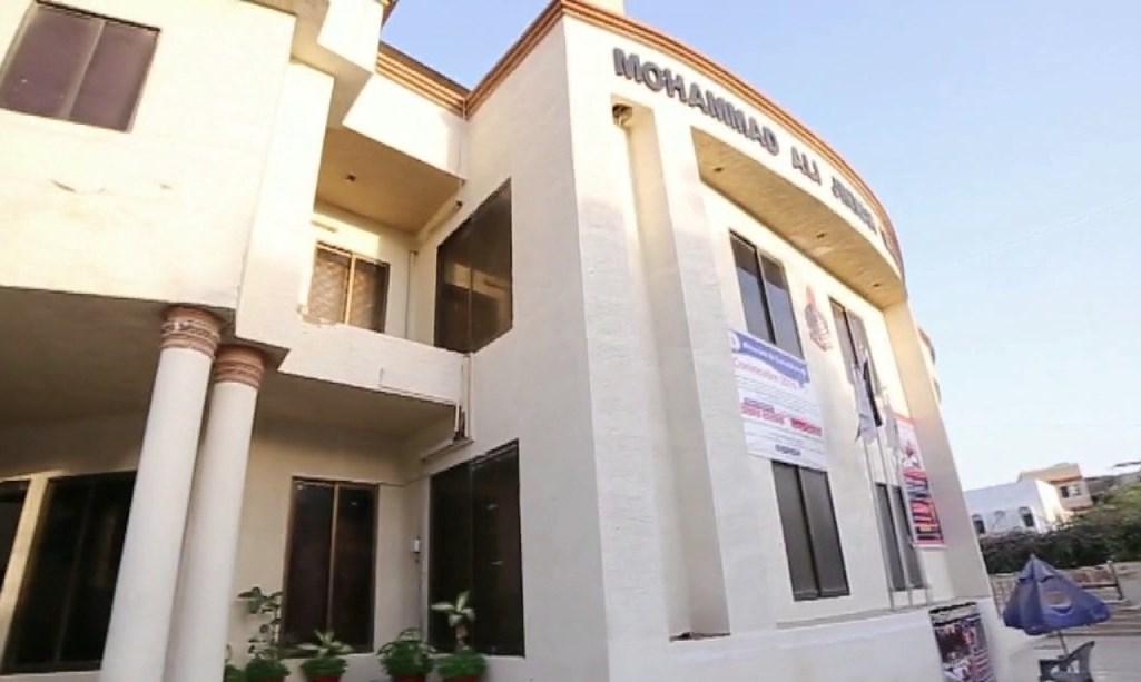 Muhammad Ali Jinnah University Admission Fall 2018