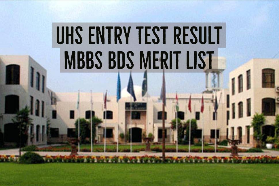 UHS Entry Test Result MBBS BDS Merit List