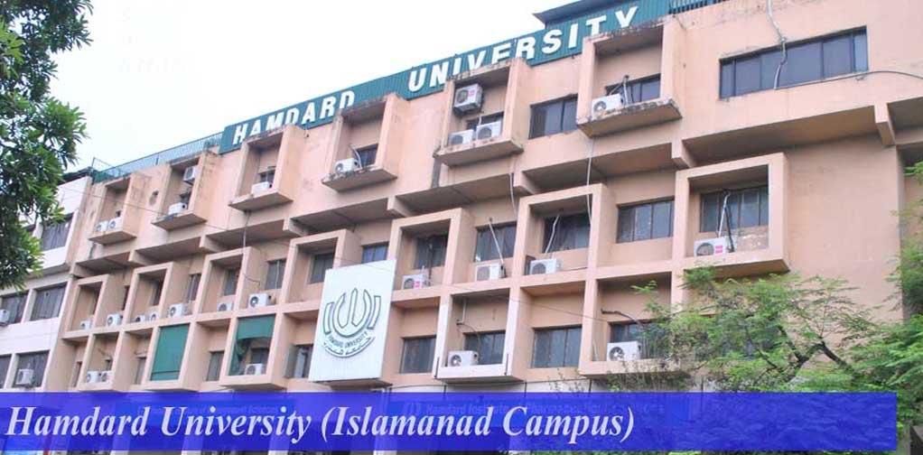 Hamdard University Admission For Fall Session