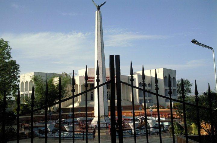 Khushal Khan Khattak University Karak BS Admission