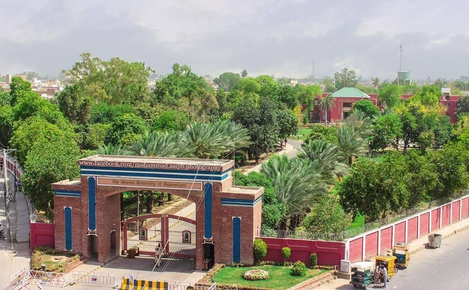 The Islamia University of Bahawalpur Bachelor Master Admission