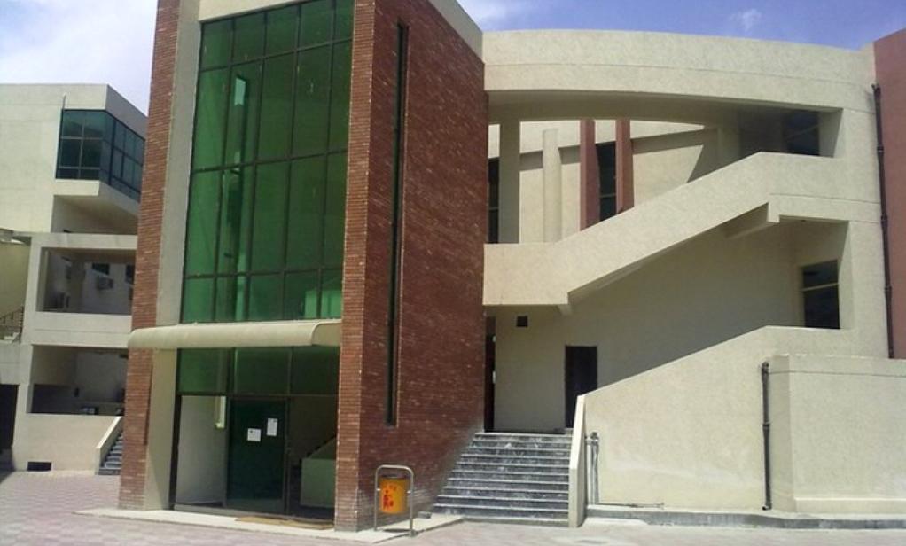 Army Public College of Management & Sciences APCOMS Admission