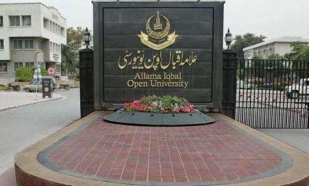 Allama Iqbal Open University Admission Autumn Semester