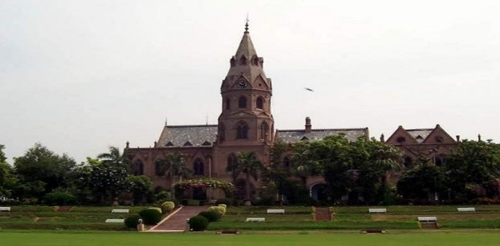 Government College GC University Lahore Admission
