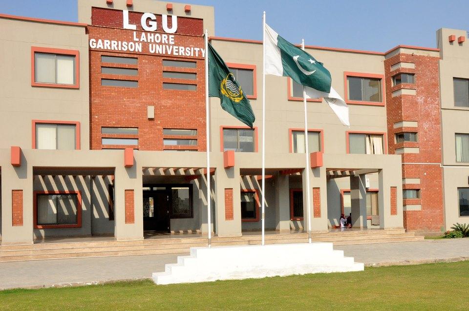 Lahore Garrison University Admission Fall Session