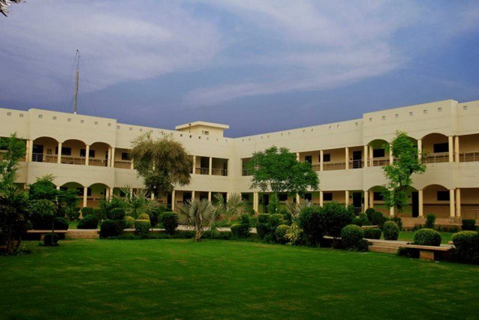 Muhammad Nawaz Shareef University of Agriculture Multan Admission