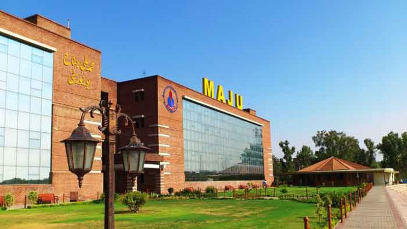 Mohammad Ali Jinnah University MAJU Admission Fall Session