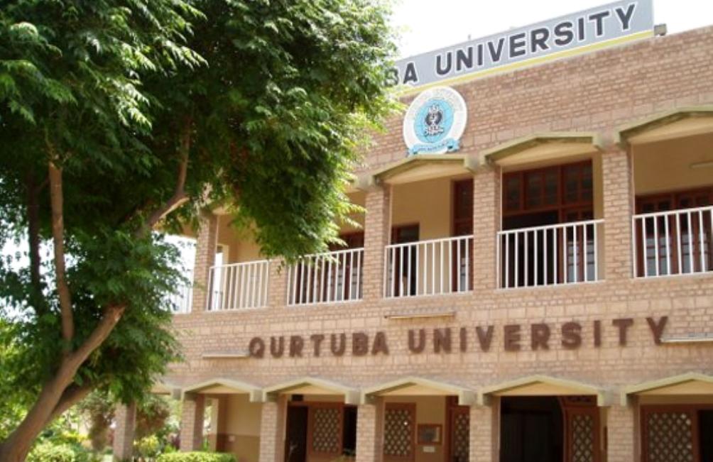 Qurtuba University of Science & Information Technology Admission
