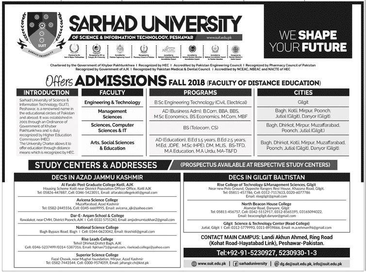 Sarhad University Of Information Technolgy SUIT Admission