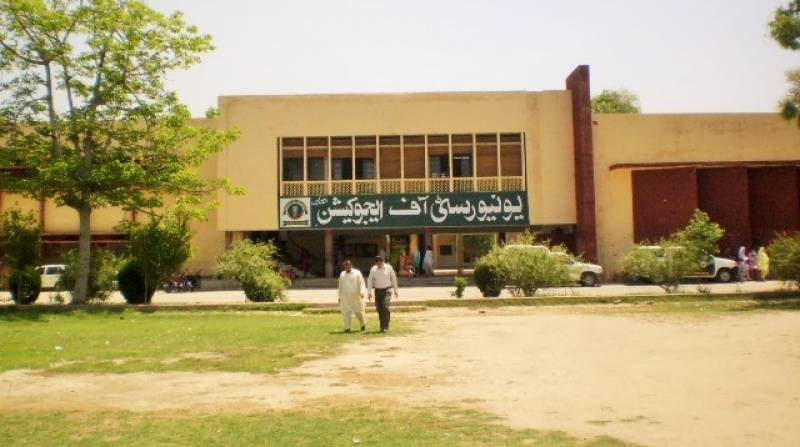 University of Education UE Lahore Admission Fall Session