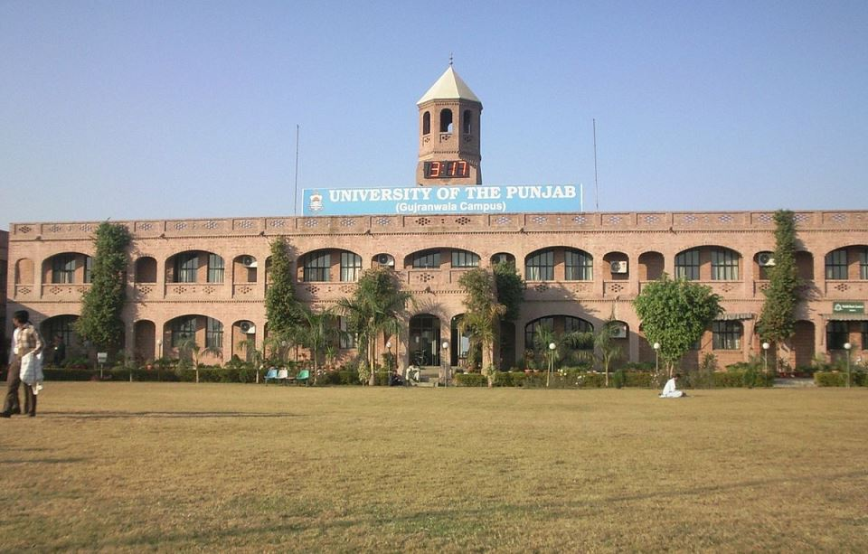 University of The Punjab Admission MSc