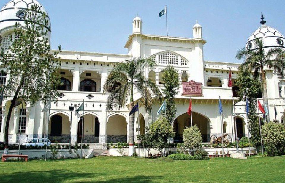 King Edward Medical University Lahore KEMU Admission