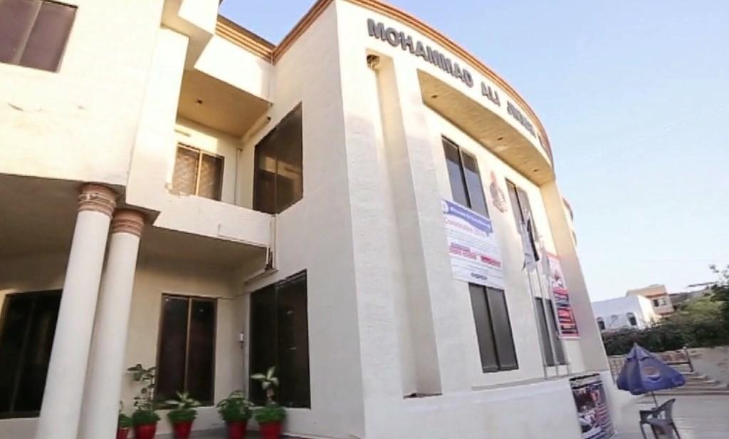 Mohammad Ali Jinnah University BE Admission